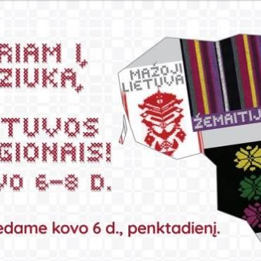 Kviečiame į Medžiotojų lygos II- ojo etapo varžybas ir Kaziuko mugės šventę Vilniuje