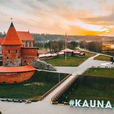 Atidaryta registracija į atvirą Kauno miesto čempionatą