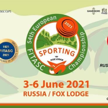 Prasidėjo Europos sportingo čempionatas